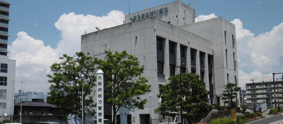 免許 更新 大阪 警察 署
